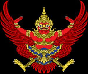 国章:タイ