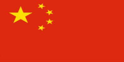 国旗:中華人民共和国(中国)