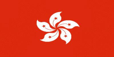 地域の旗:香港