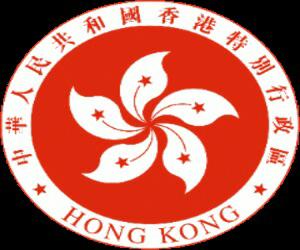 地域の紋章:香港