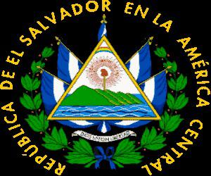 エルサルバドル基本情報 - 海外基本情報