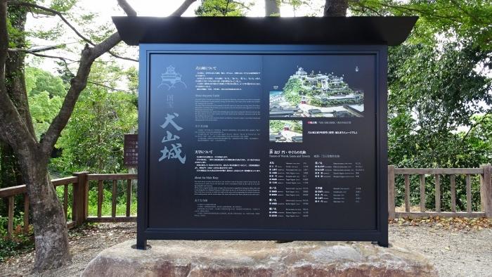 犬山城 (3)