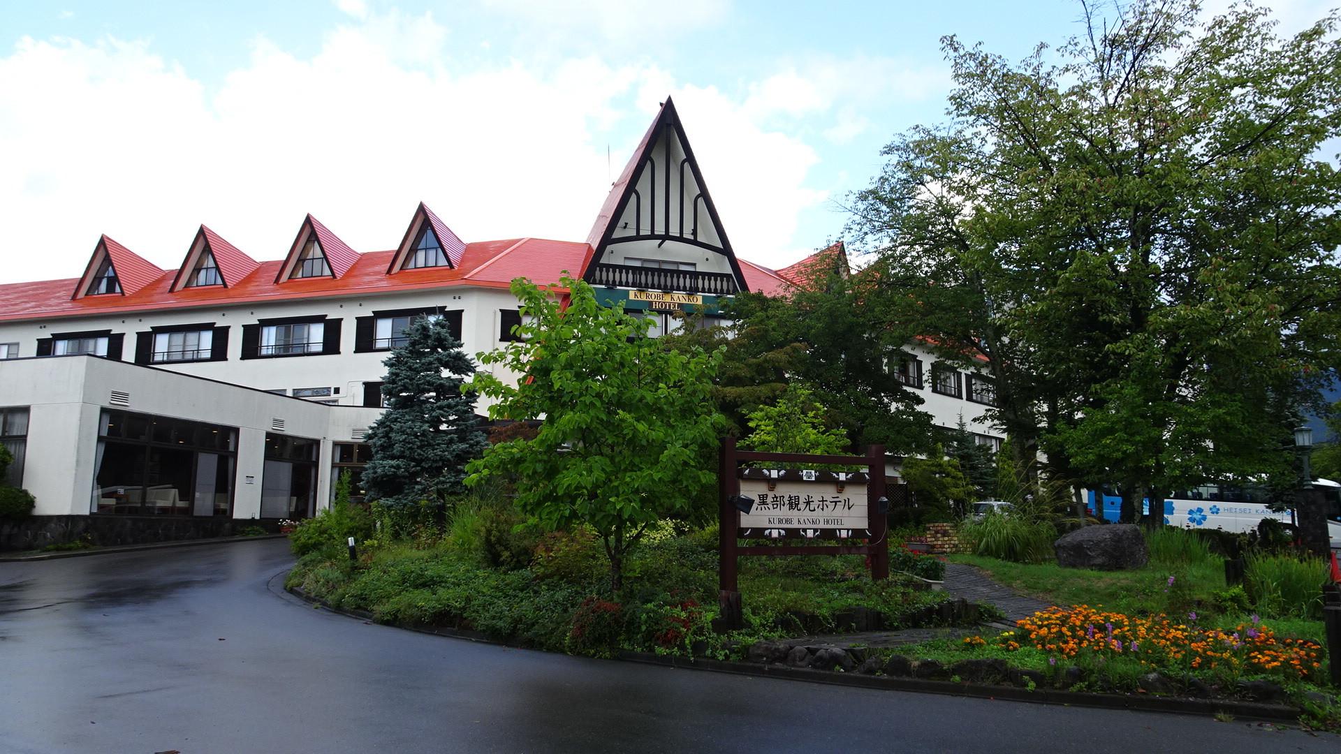 黒部観光ホテル 施設・部屋編 (2018年9月)