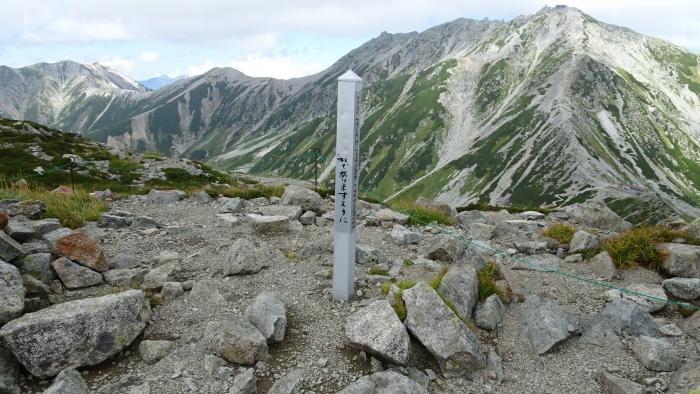 浄土山登山 (7)