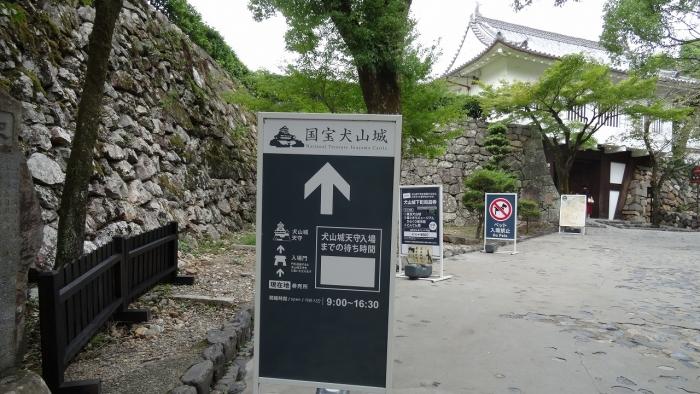 犬山城 (1)