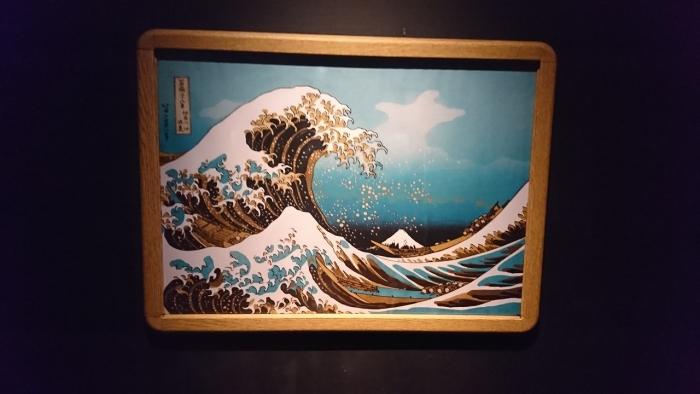 若松知多風呂 (6)