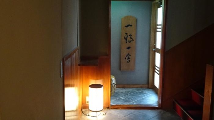 若松知多風呂 (7)