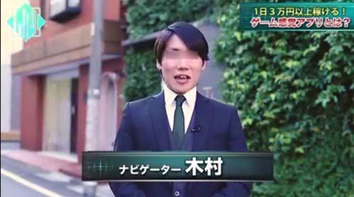 テックフロンティアプロジェクト 木村智広