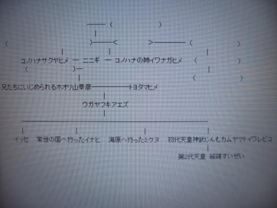 IMG_0254.jpg