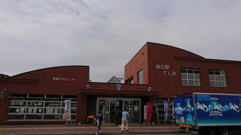 DSC_1885 (2018-07-30T11_32_16)