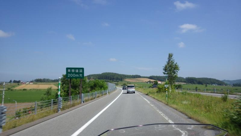 RIMG6659.jpg