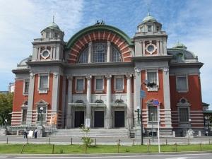 1280px-Osaka_Central_Public_Hall_in_201409.jpg
