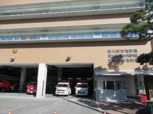 4、東大阪市消防局(防災学習センターは3階と4階に)