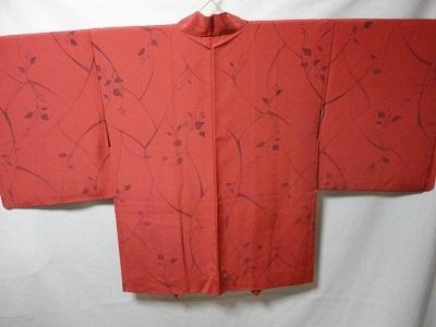 赤ジャケ用羽織