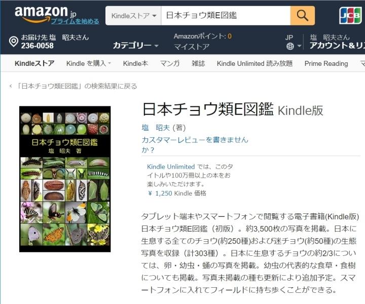 0-Amazonから販売