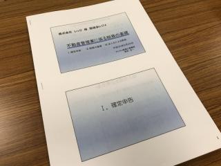 第31期経営方針発表会_028