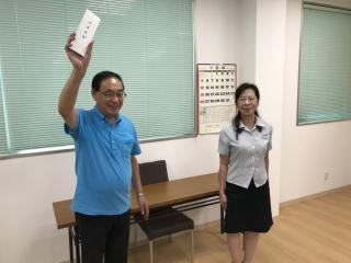 第31期経営方針発表会_029