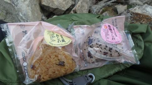 プライベート(唐松岳) 109