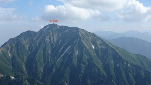 プライベート(唐松岳) 133-001