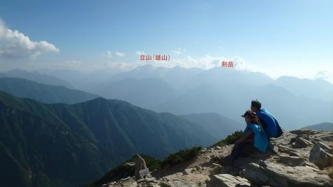 プライベート(唐松岳) 134-001