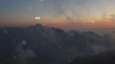 プライベート(唐松岳) 152-001