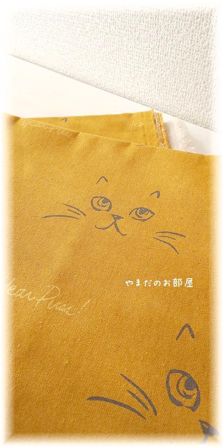 猫さん柄 マスタード②
