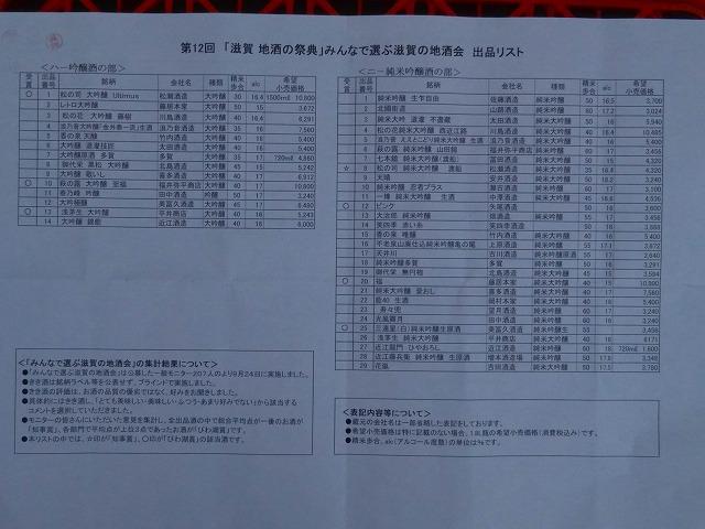 DSC_2754.jpg