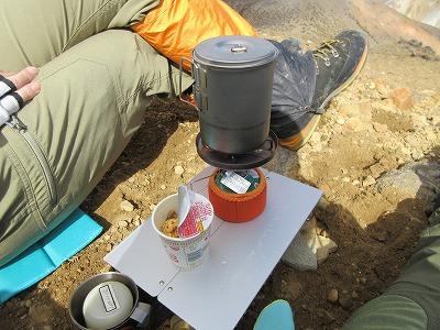 雌阿寒岳山頂昼食