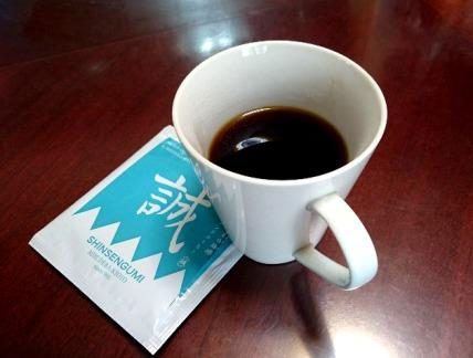 誠コーヒー