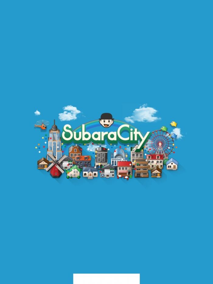 subaracity17.jpg