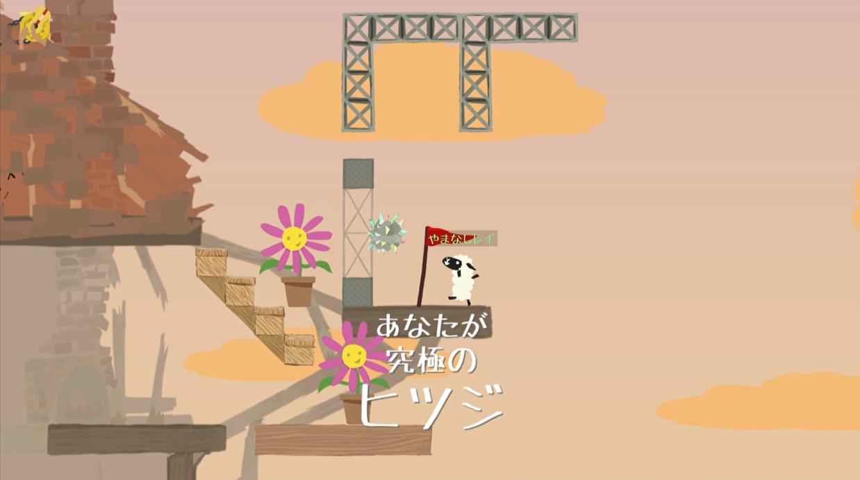 uchsyoukai-1.jpg