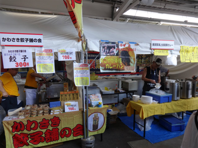 かわさき餃子、海軍カレー