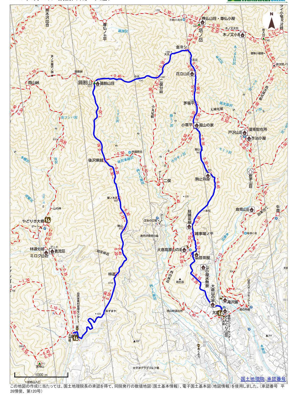 コースタイム付き登山地図印刷A4縦(行程なし) - Yamakei Online _ 山と渓谷社_1-001