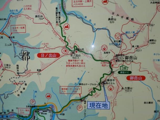 御岳山マップ