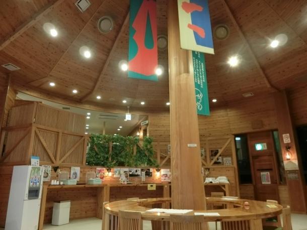 パノラマ食堂