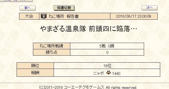 2018y08m19d_212041919.jpg