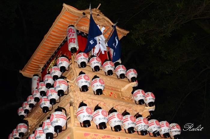 北之町中組屋台(だんじり) 祭り提灯