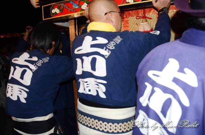 上川原屋台(だんじり) 祭り装束