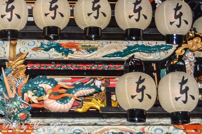 東常盤だんじり(屋台) 支輪 三嶋神社祭礼