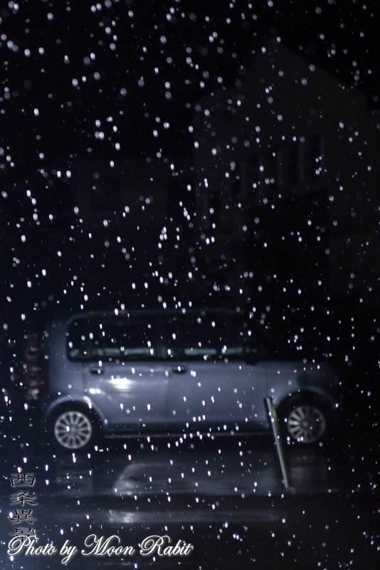 雨夜 愛媛県西条市神拝