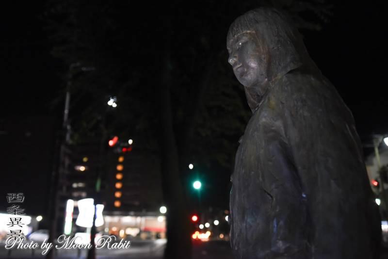 噺 伊藤五百亀作品