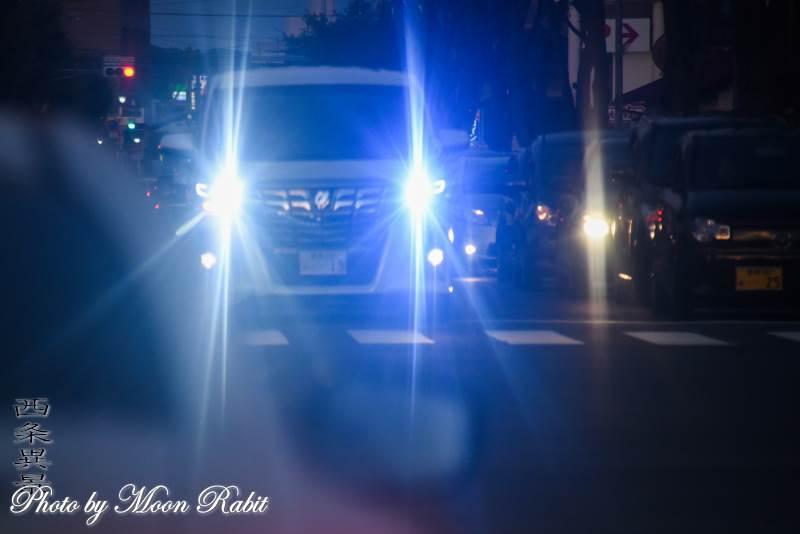ヘッドライト・テールランプ 愛媛県西条市都町
