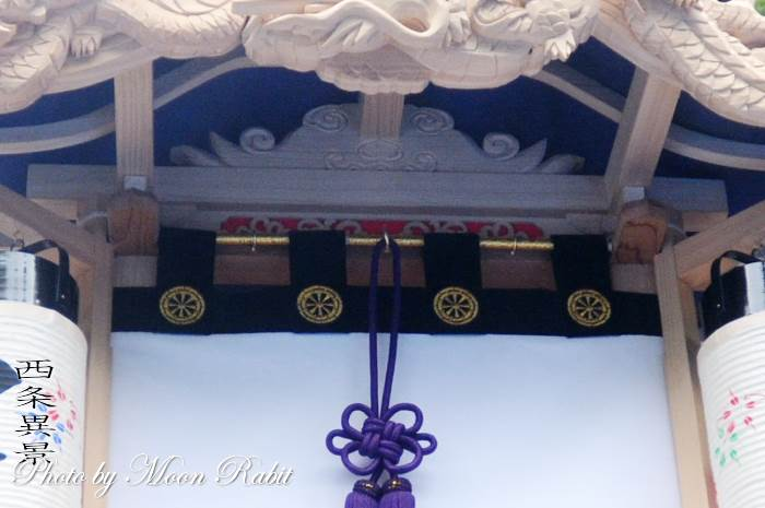 加茂町子どもだんじり(屋台) 蟇股 西条祭り 伊曽乃神社祭礼 愛媛県西条市
