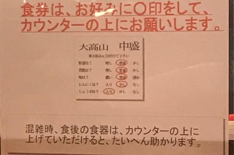 ootakayama.jpg