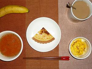 meal20180820-1.jpg