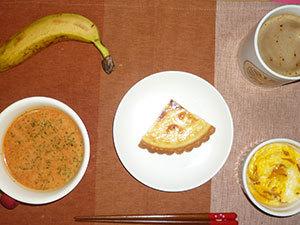 meal20180822-1.jpg