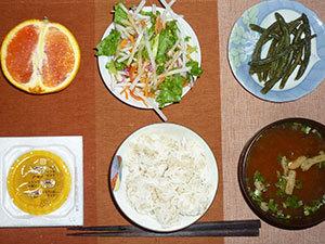 meal20180912-2.jpg