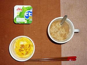meal20180914-1.jpg