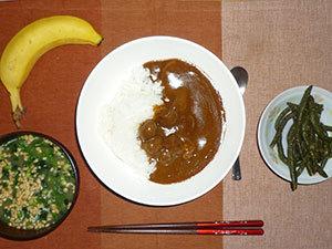 meal20180915-2.jpg