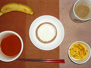 meal20180917-1.jpg